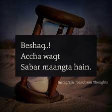 2 line hijab hindi shayari - Hijab Hijab Jokes Quotes, Urdu Quotes, Islamic Quotes, Quotations, Life Quotes, Islamic Art, Qoutes, Mind Thoughts, Daily Thoughts