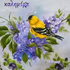 Greek Language, Good Morning Gif, Famous Words, Mom And Dad, Pastel, Drawings, Pictures, Crafts, Fabrics