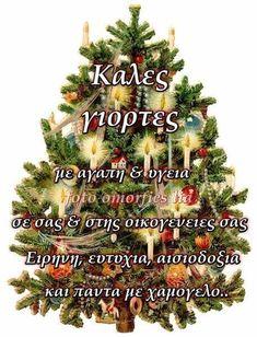 Cinnamon Roll Pancakes, Merry Christmas, Xmas, Holiday Decor, Photography, Festive, Notebook, Virtual Card, Merry Little Christmas