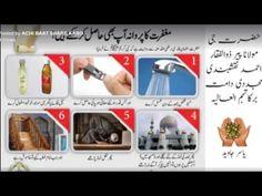 Quran Aur Hadees: Juma Ki Ahmiyat With Quran Aur Hadees Islamic Society, Quran, Holy Quran