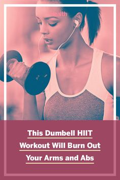Strength and conditioning come together in this arm and ab burning workout. #cardio #conditioning #strength #dumbbells #armworkout #abworkout #hiit