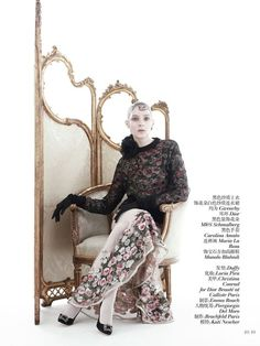 'Luxurious Intimates' Kati Nescher by Willy Vanderperre for Vogue China September 2013