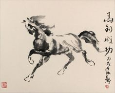 """""""Where There Are Horses, There Is Success"""" by Chen Zheng-Long"""