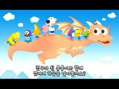 [HD] 하늘을 날자 with Pororo game 宝露露,Popolo, Пороро, ポロロ,เกาหลี