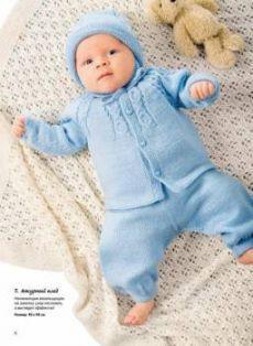 Вязанный костюмчик как для мальчика так и для девочки - Костюмчики для новорожденных со схемами вязания - Вязание для новорожденных - Последние схемы и модели для крючка и спиц - Вязание для души