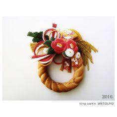 しめ飾りアイシングクッキー|BLOG