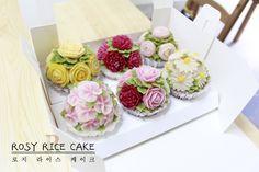 친구생일선물 _ 꽃도 모두 먹을 수 있는 예쁜 컵설기 : 네이버 블로그