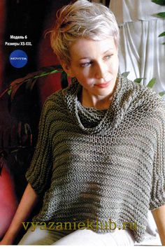 Novita Oy - Neulemalli: Naisen lyhythihainen neulepusero Just started this one today, in gray color Knitting Patterns Free, Knit Patterns, Free Knitting, Crochet Cardigan, Knit Crochet, Loose Knit Sweaters, Shirts & Tops, Crochet Designs, Knitting Yarn