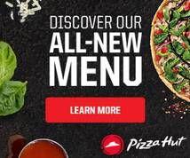 Pizza Hut Banner ad