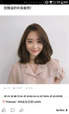 25 ideas haircut korean girl short - New Ideas Girls Short Haircuts, Haircuts For Long Hair, Hairstyles Haircuts, Trendy Hairstyles, Haircut Short, Haircut Styles, Medium Hair Cuts, Medium Hair Styles, Curly Hair Styles
