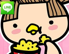 """Check out new work on my @Behance portfolio: """"District travel girl 'JJOO' Line sticker"""" http://be.net/gallery/45252073/District-travel-girl-JJOO-Line-sticker"""