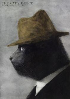 "illustration by Akitaka Ito, ""The Cat's Office."""