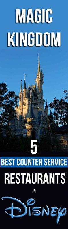 Top 5 best counter service restaurants in Magic Kingdom.  Are you looking for the best value from your counter service credits in Magic Kingdom on your Disney Dining Plan?  Or even just looking for a good recommendation of places to eat in Disney World's
