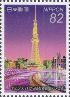 Stamp: Nagoya TV tower (Japan) (Japan Night View Series 3) Col:JP 2017-076