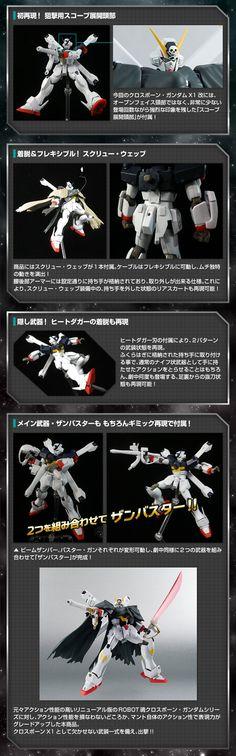 P-Bandai ROBOT魂 Crossbone Gundam X1 Kai (Full Action Ver.) UPDATE FULL PROMO POSTER, Many Official Images, Info Release http://www.gunjap.net/site/?p=236850
