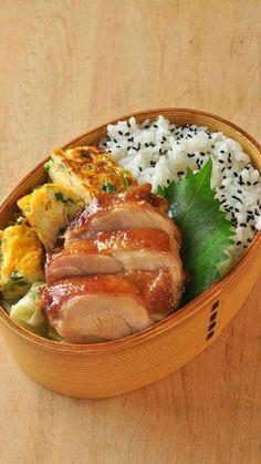 Bento Recipes, Cooking Recipes, Healthy Recipes, Bento Ideas, Healthy Food, Healthy Eating, I Love Food, Good Food, Yummy Food