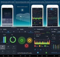 Sleep Better (Android, iOS) Бесплатно Приложение от создателей Runtastic, которое призвано сделать ваш сон правильнее, размереннее и спокойнее.Sleep Better следит за тем, как долго вы спите, когда ложитесь в постель, насколько беспокойно ведете себя во сне. Оно может автоматически настраивать будильник. Чтобы помочь программе лучше вас понимать, можно указать свои вредные привычки, степень привязанности к кофеину и уровень ежедневного стресса.
