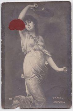 Written on  Antique Russian Postcard  Zikhel by RussianSoulVintage