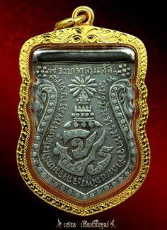 Royal monogram of His Majesty King Rama V ~~~~~~~~~~~~~~~  พระปรมาภิไธยย่อ จปร (รัชกาลที่ ๕)