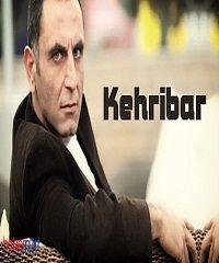 Kehribar 11.bölüm izle, Kehribar 11.bölüm tek parça izle,Kehribar izle,Kehribar 27 mayıs 2016 izle,Kehribar 11.bölüm full hd izle,Kehribar 11.bölüm youtube izle