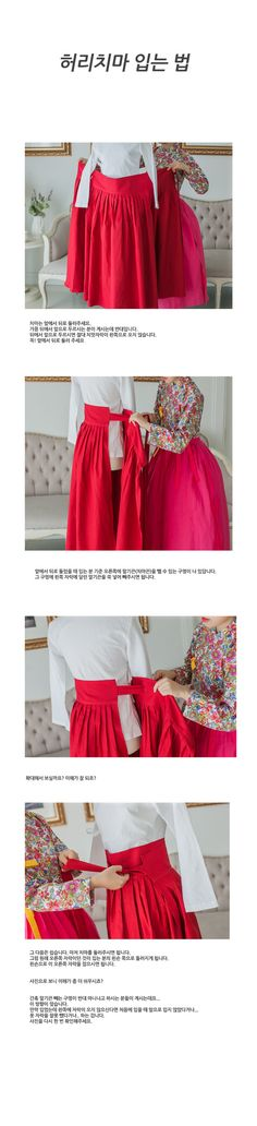 How to wear the waist skirts Korean Traditional Dress, Traditional Fashion, Traditional Dresses, Korean Dress, Korean Outfits, Dress Skirt, Dress Up, Modern Hanbok, Asian Fashion
