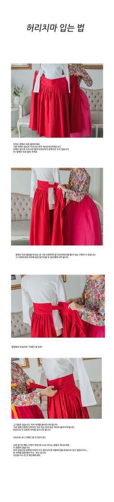 [다래원 한복] 당신만의 감성 생활한복, 다래원한복
