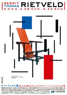 Japanese Poster: Rietveld. Red and Blue. Exhibition. - Gurafiku: Japanese Graphic Design