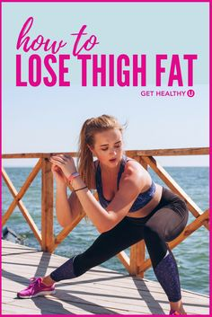Check out these exercises that will help you tone up your thighs! We also have advice about how to tone up, lose fat, and feel great! Included is a downloadable exercise guide! Check it out!