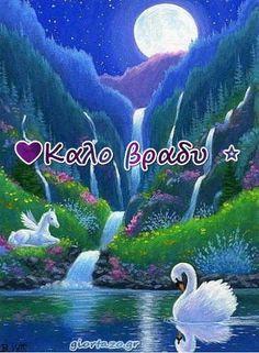 Good Night Friends, Good Morning Good Night, Good Morning Images, Good Night Blessings, Rainer Maria Rilke, Beautiful Pink Roses, John Keats, Sylvia Plath, Emily Dickinson