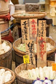 Mercado Tradicional En Japón.