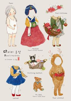 Paper Dolls, Cats, Drawings, Illustration, Gatos, Sketches, Illustrations, Cat, Drawing