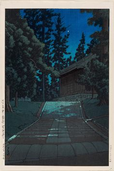 Hasui Kawase  (1883-1957) The Golden Hall at Chûson-ji Temple in Hiraizumi  1935
