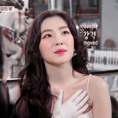Beautiful Girl Image, Beautiful Voice, Seulgi, Aesthetic Movies, Red Velvet Irene, Face Claims, Ulzzang Girl, Cute Art, Amazing Women