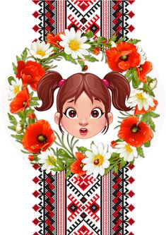 Ukrainian Tattoo, Ukrainian Art, Eid Cards, Cardboard Box Crafts, Ramadan Crafts, Clay Flowers, Grad Parties, My Heritage, Tattoo Sketches