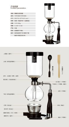 cafetera Syphon