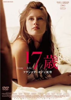 17歳 [DVD] 角川書店 (映像) http://www.amazon.co.jp/dp/B00KLWUYVW/ref=cm_sw_r_pi_dp_2H90vb09HVH69