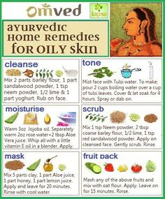 Using herbs, flowers, essential oils and naturally occurring minerals, Ayurvedic remedies bring the skin to its own perfect balance. Here are some home remedies for oily skin.   Do you have any to add?  Be Balanced. Be Natural. Be You. - Omved