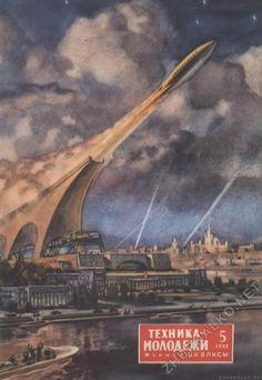 Taki miał być Związek Radziecki. Zobacz projekty sprzed 60 lat