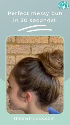 Crown Hair Extensions, Human Hair Extensions, Perfect Messy Bun, Fuller Hair, Work Hairstyles, Hair Breakage, Thin Hair, Human Hair Wigs, Hair Ties