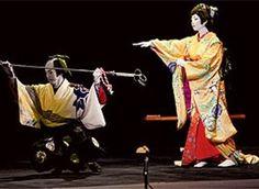 Театральное исскуство Японии - Top-Anime Forum