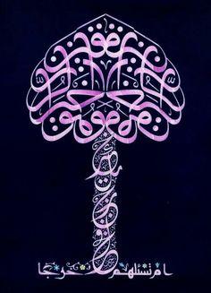 Islamic Calligraphy, Calligraphy Art, Caligraphy, Islamic Decor, Islamic Art, Religious Text, Islamic World, Holy Quran, Digital Art