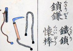 Japanese weapons.