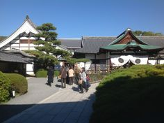 Daigaku temple in Kyoto |Pinned from PinTo for iPad|