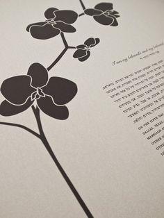 Ketubah - Simply Orchid | Jennifer Raichman