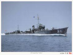 "Japanese Torpedo Boat ""Chidori"" 千鳥型水雷艇一番艦「千鳥」"