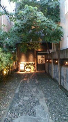 葱や平吉 渋谷宇田川町店