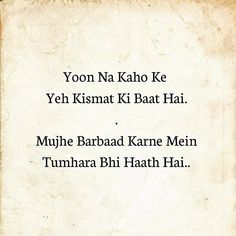 Yun na Kaho ki yeh kismat ki baat hai. Poet Quotes, Shyari Quotes, Love Quotes Poetry, Hindi Quotes On Life, True Quotes, Words Quotes, Random Quotes, Qoutes, True Feelings Quotes