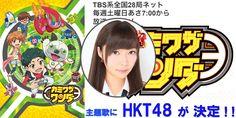 Nakuro's Blog: HKT48 Nuevo Single Anunciado!!