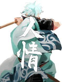 """Important things I learned from Manga"" by Manga Anime, All Anime, Anime Naruto, Me Me Me Anime, Gintama Wallpaper, Naruto Wallpaper, Anime Comics, Manhwa, Animes Wallpapers"