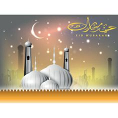 Vector Orange greeting card with beautiful gray mosque wih eid mubarak…